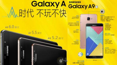 El Samsung Galaxy A9 es oficial: éstas son sus características
