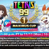 El próximo evento de Tetris 99 nos permitirá desbloquear un tema especial de Pokémon Espada y Escudo