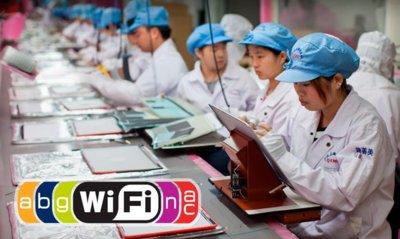 Apple podría adoptar este mismo año el nuevo estándar 802.11ac Gigabit WiFi