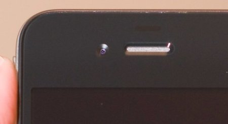 nuevo-iphone41.jpg