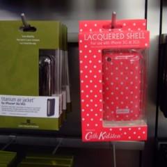 Foto 9 de 19 de la galería apple-store-xanadu-madrid en Applesfera