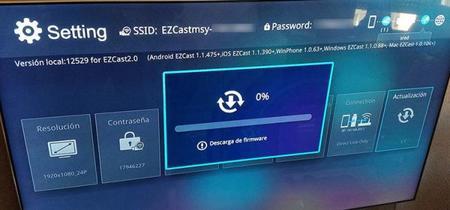 Actualización del firmware automática