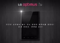 LG Optimus Vu, cinco pulgadas para un Smartphone bastante cuadrado