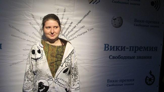 Wiki Award 2016 114