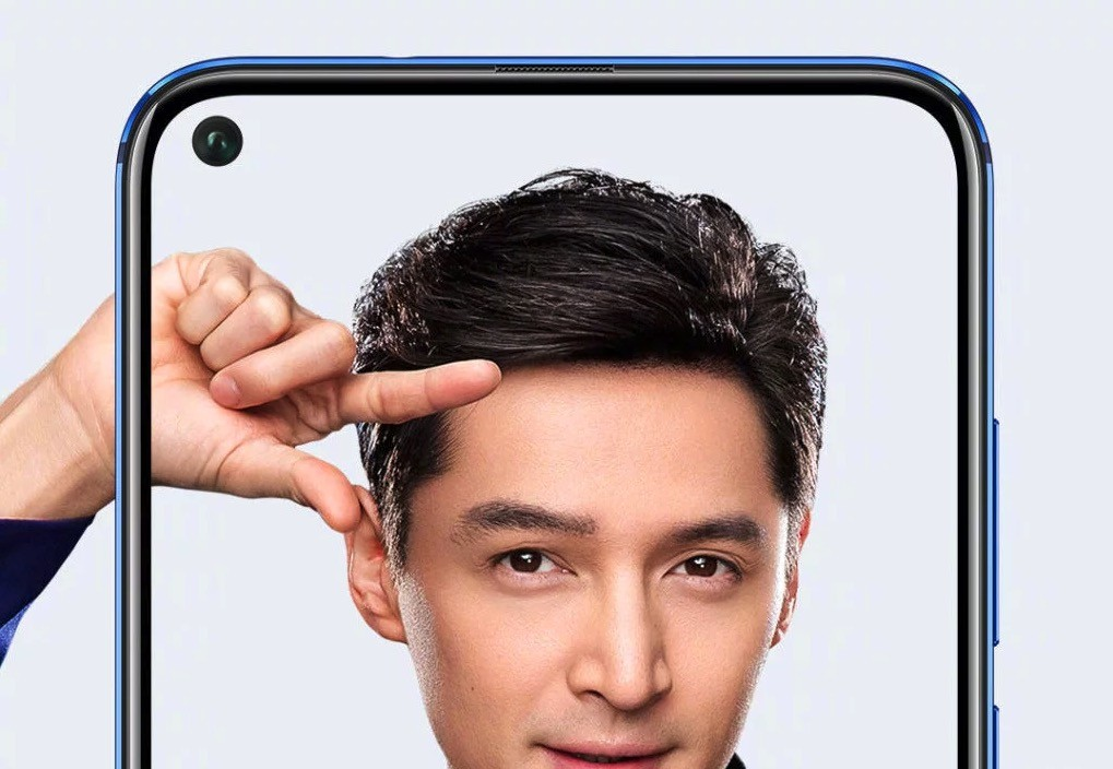 Honor V20 or View 20, all that we know prior to your presentation