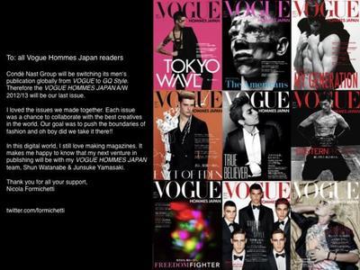 La revista Vogue Hommes Japan echa el cierre definitivo. Repasamos sus mejores portadas