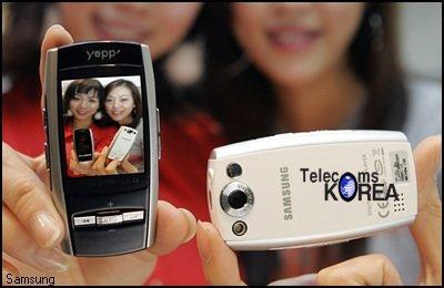 Samsung YP-D1, MP3 con cámara de 2 megapíxels
