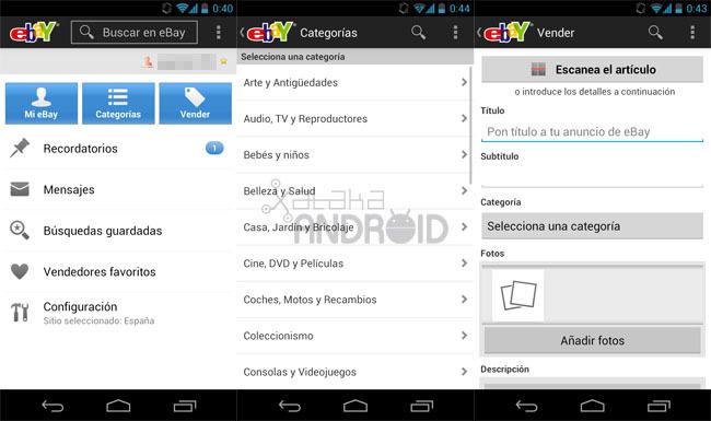 Ebay para android se redise a y permite que los usuarios for Ebay motors app for android