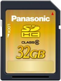 CES 2008 - Image - 32GB.jpg