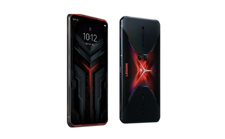 Lenovo Legion Gaming Phone Pro