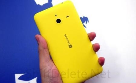 Lumia 1330, el otro teléfono de Microsoft que esperamos mañana