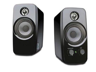 Sonido básico para tu PC por sólo 24,99 euros esta mañana en Mediamarkt con los Creative Inspire T10