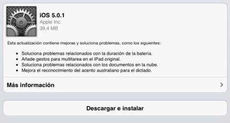 Apple publica iOS 5.0.1, la primera actualización over the air de iOS