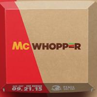 ¿Qué dicen los fanáticos de Burguer King y de McDonald's ante la idea de la #McWhopper?