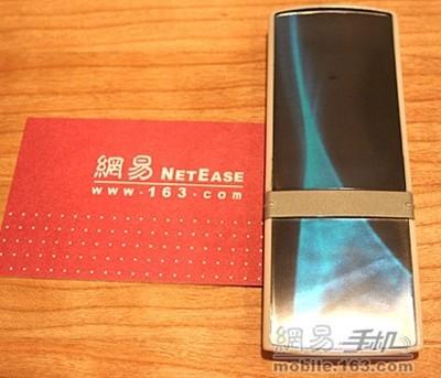 Nokia Aeon, ¿un modelo real?