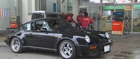 Porsche 930 Blackbird