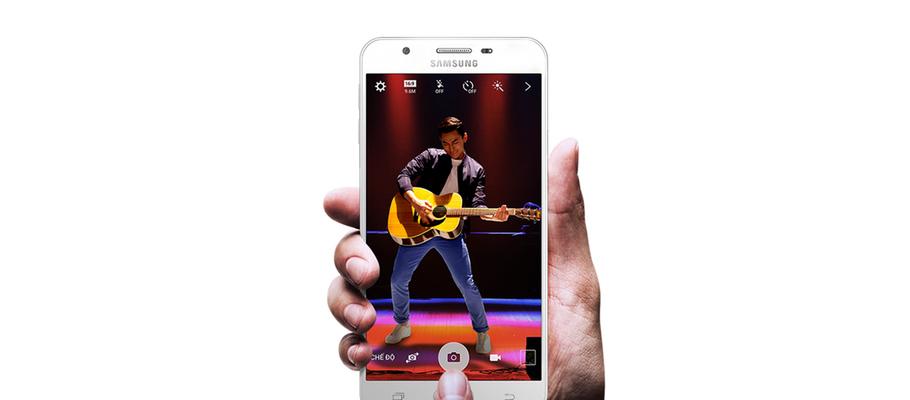 Foto de Imágenes del Samsung Galaxy J5 Prime y J7 Prime (9/9)