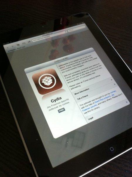 iPad 2 Jailbreak JailbreakMe