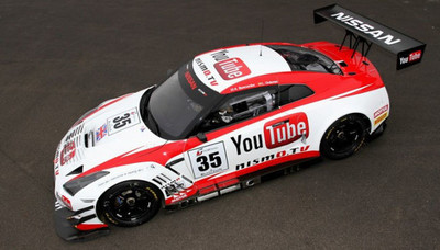 Nissan lanza Nismo.TV en YouTube