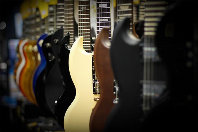 Musica Guitarras