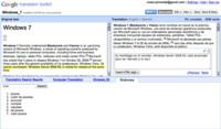 Google Translator Toolkit, la ayuda de Google para traducir textos