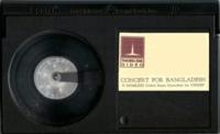 Especial tecnologías derrotadas: Betamax