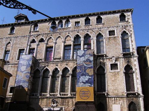 Palacios de Venecia