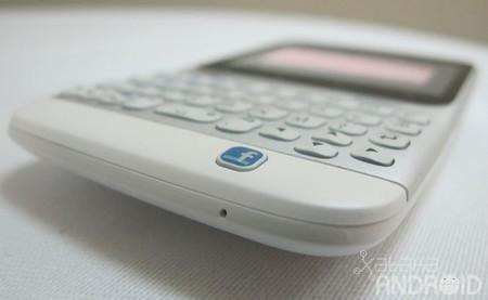 Facebook podría presentar un terminal con Android personalizado y hardware de HTC en su próximo evento