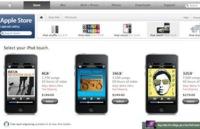 Los iPod bajan de precio antes del evento de esta tarde