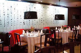 Un banquete imperial chino
