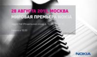 Nokia prepara lanzamiento para el 28 de agosto