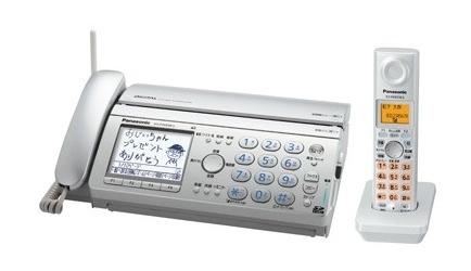 Panasonic KX-PW608, fax en tarjetas SD