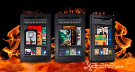 Amazon Kindle Fire, bajo la lupa de las patentes