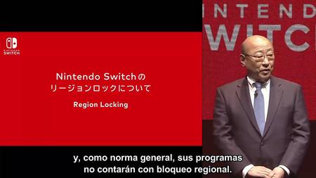 Switch Bloqueo