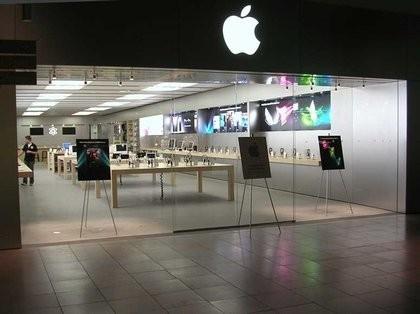 Rediseños en algunas Apple Stores