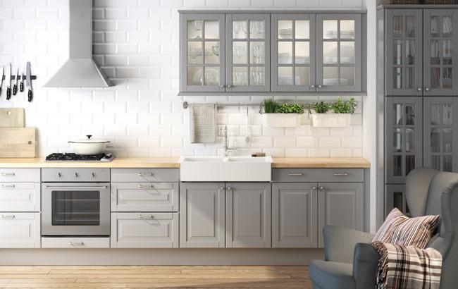 Catalogo cocinas kitchen - Singular kitchen madrid ...
