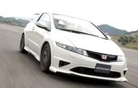 Mugen confirma su Honda Civic Type-R para Europa