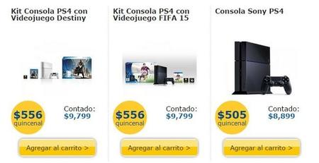 Coppel dar tres consolas ps4 20th anniversary en concurso for Costo de recamaras en coppel
