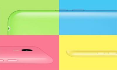 Si no te llega para un iPhone, el Meizu M1 Note, es bonito, barato y… ¿bueno?