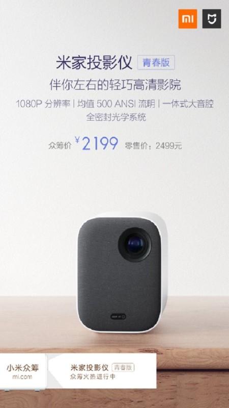 Xiaomi Mi Home Projector Lite 1