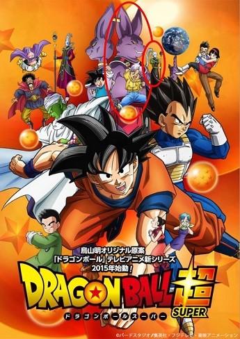 'Dragon Ball Super', así empiezan y acaban las nuevas aventuras de Goku