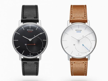 Withings Activite Sapphire Negro Cafe