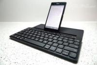 Microsoft Universal Mobile Keyboard, análisis