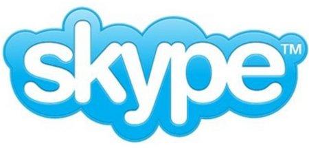 Skype cede a la tentación y empieza a vender publicidad