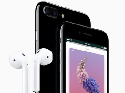 Conoce las principales diferencias entre el iPhone 7 y el resto de la gama disponible