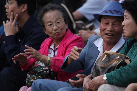 Ancianos coreanos