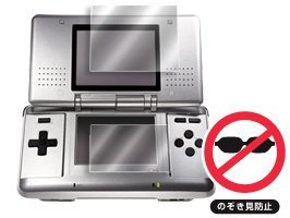 Evita que vean la pantalla de tu Nintendo DS