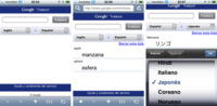Google Translate optimizado para el iPhone/iPod Touch