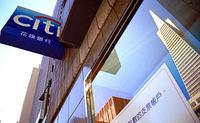 Citi Group sí que sabe dar noticias