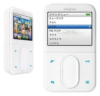 Creative Zen Vision:M, clavado al iPod